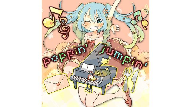 poppin' jumpin' (maras k feat.初音ミク)