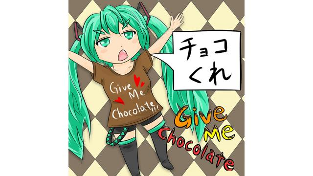 Give Me Chocolate!!! (maras k feat.初音ミク)