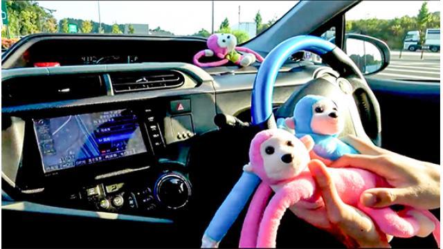 会員限定「まらしぃさんがドライブするだけの動画 前編」動画公開。