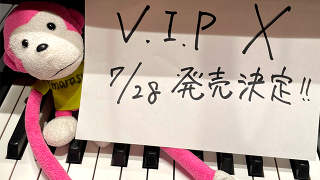 ボカロカバーまらしぃピアノアルバム「V.I.P Ⅹ」7/28発売決定。