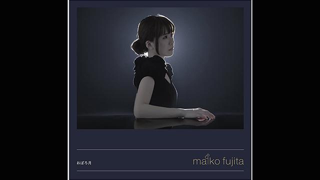 藤田麻衣子3rdシングルにピアノ演奏で参加