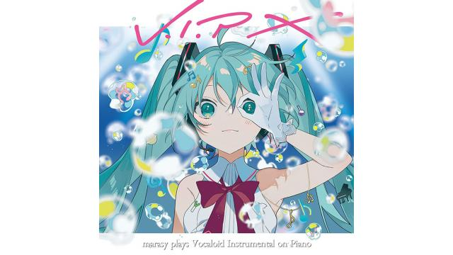 V.I.P Ⅹ marasy plays Vocaloid Instrumental on Piano