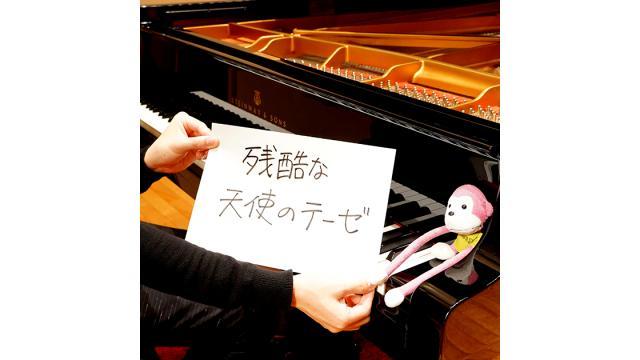 残酷な天使のテーゼ (Anison Piano Digital)