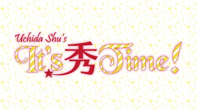 「あみあみチャンネルニューエイジ」ブロマガ 内田秀 第12回【テーマ:花より〇〇!】