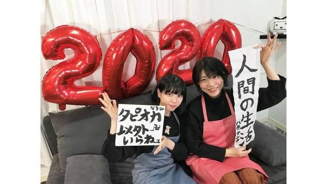 【チャンネル会員限定】ナルマキ #3~成海さん八巻さん感想と未公開写真2~