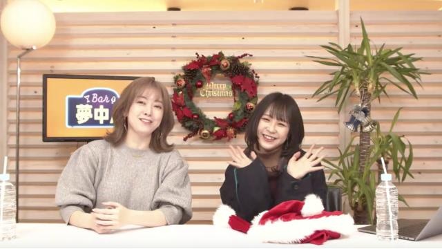 「クリスマス特番!三田麻央のイヴも夢中でよくNight? 」のアーカイブ配信開始!