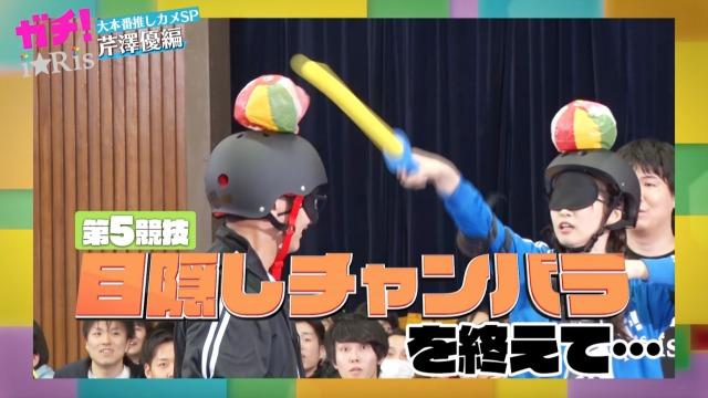 「推しカメラSP」第二弾! 芹澤優と澁谷梓希Ver.をお届けします!