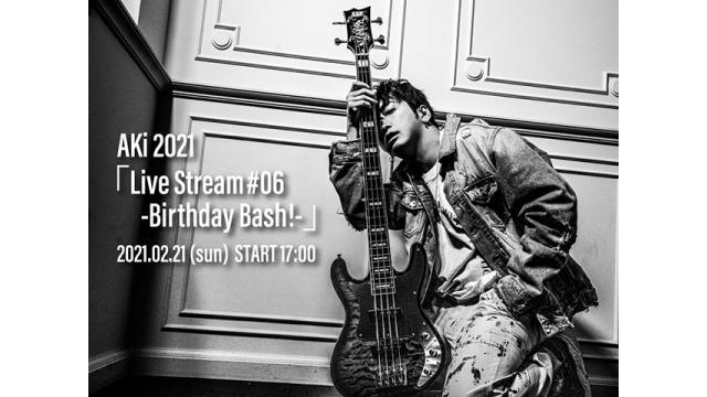 【2月21日(日) 17:00~生放送】AKi 2021 「Live Stream #06 -Birthday Bash!-」