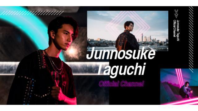 『Junnosuke Taguchi Official Channel』オープン!