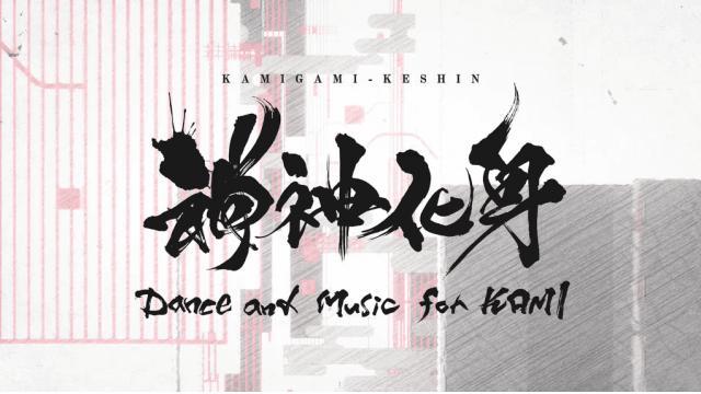 【応募概要】『円環之歌・改』公開記念フォロー&リツイートキャンペーン