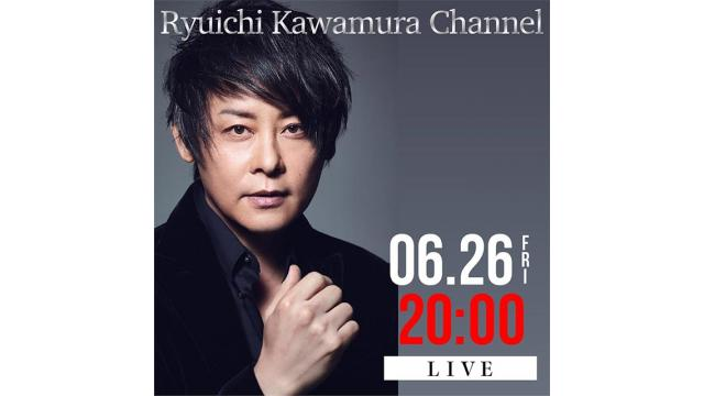 【6/26(金)20:00〜】 河村隆一×羽積秀明氏(元FOOL'S MATE編集長) / 栄喜(元SIAM SHADE)対談 「Ryuichi Kawamura Channel」第三回