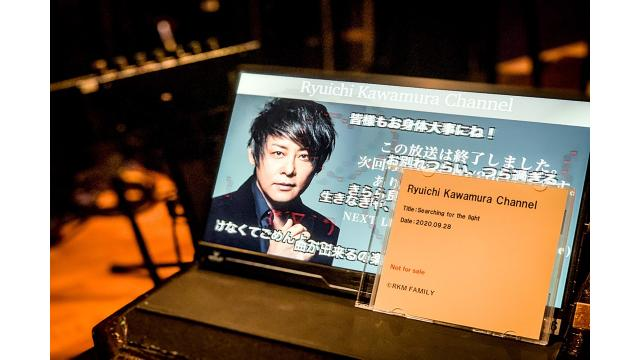 CDプレゼントのお知らせ【10月9日(金)20時00分〜】「Ryuichi Kawamura Channel」part10