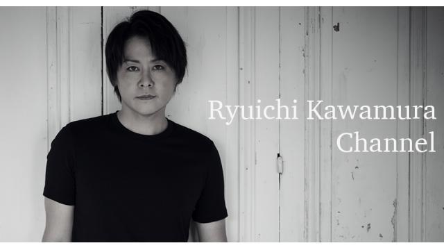 【放送中止のお知らせ】 12月27日(日)「LUNA SEA【-RELOAD-】終演直後RYUICHI降臨!」