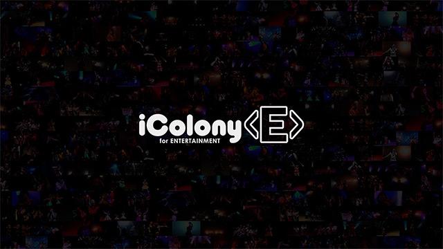 iColony for <E>ブロマガ
