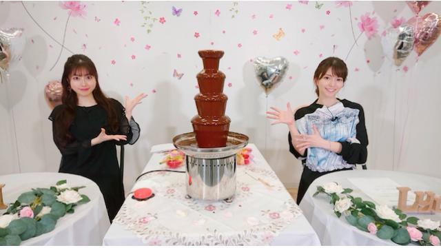 かりんのブロマガ#10【Lynnさんと祝う誕生日SP!】
