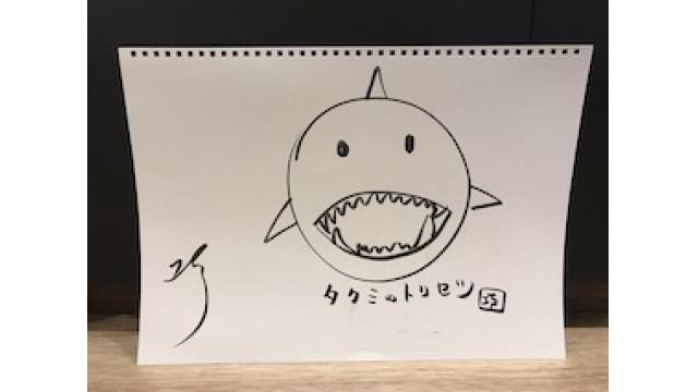 タクミのトリセツ、TAKUMI画伯作品プレゼント企画!