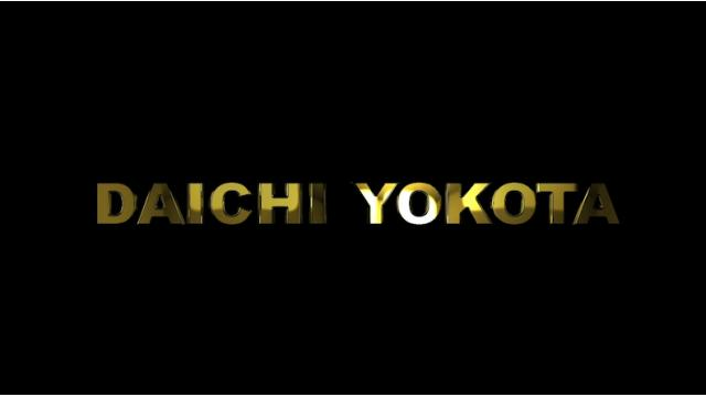 9月18日(土)の20時30分からは、DAICHI YOKOTA生誕祭配信!