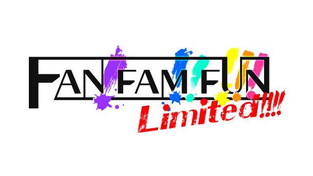 芝崎典子さん&幸村恵理さん出演 FAN!FAM!!FUN!!!Limited!!!!7月7日(水)12:00〜チケット一般販売開始!