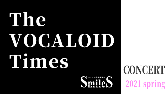 The VOCALOID Times CONCERT -2021Spring-