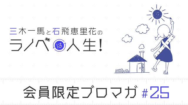 おうち時間にオススメ! 2020年に完結したラノベ紹介!(SE編集者のコラム)