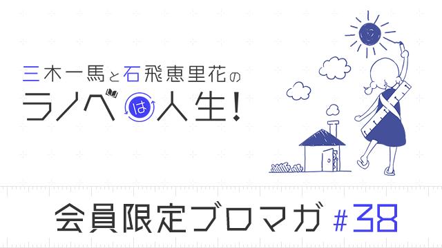 小説界のラジオスター(SE編集者のコラム)