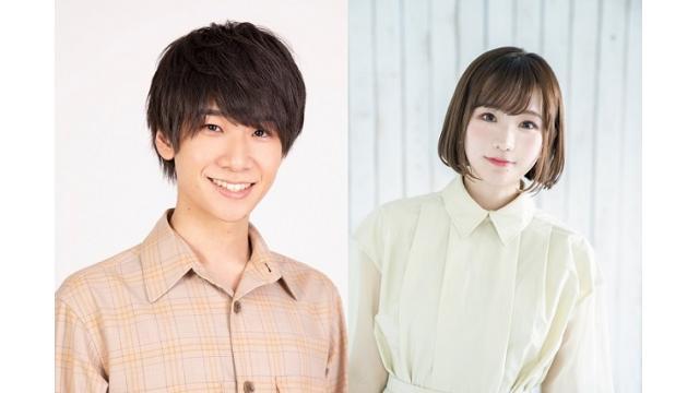 朗読劇『モノクロの空に虹を架けよう』第四夜チーム:キャストコメント紹介!