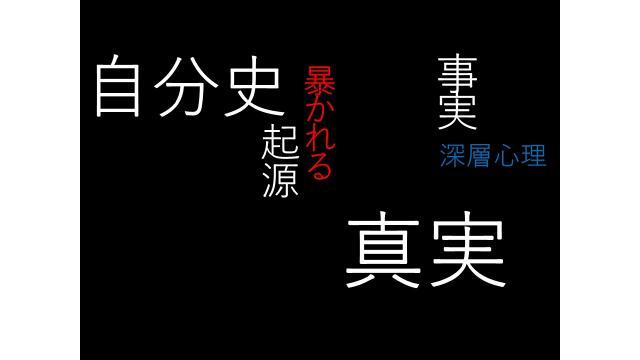【安中市長日記Re:2】~いつも心にダミンシティ~