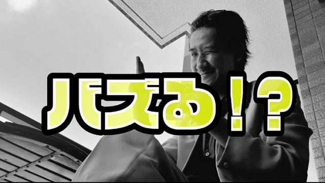 【安中市長日記Re:5】~いつも心にダミンシティ~