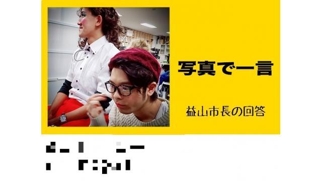 益山市長info 2021/5/24