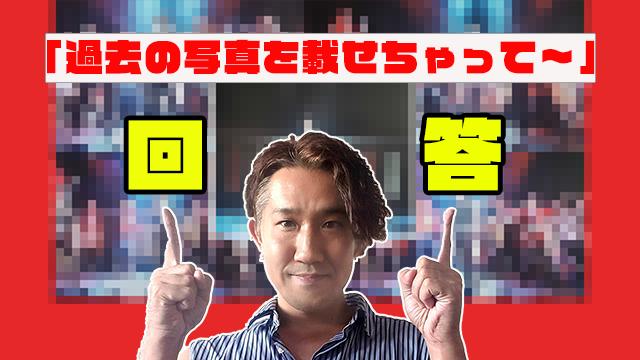 【安中市長日記Re:8】~いつも心にダミンシティ~