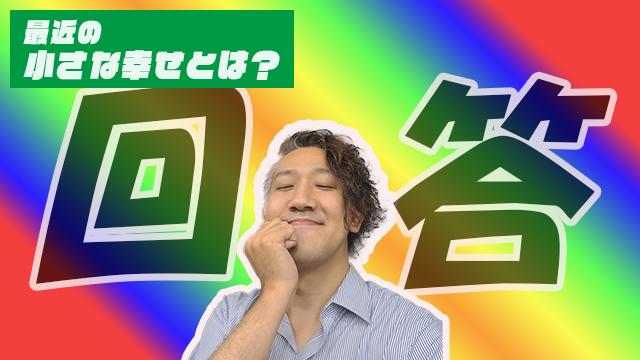 【安中市長日記Re:11】~いつも心にダミンシティ~