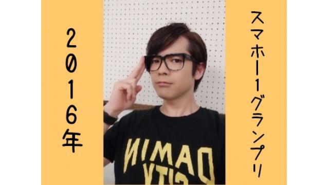 益山市長info 2021/6/30