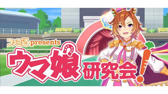 番組初ゲストは青木瑠璃子さん! 皆さんといっしょにエアグルーヴを育成します!!