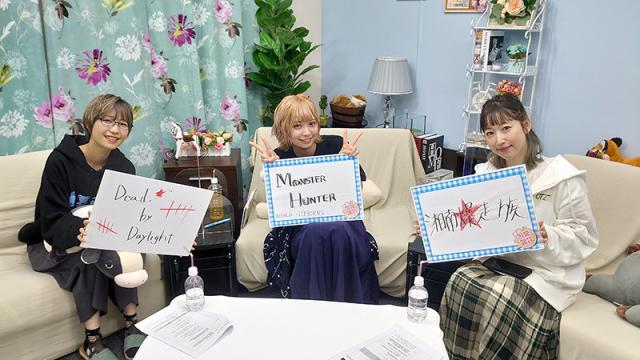 【レポート】『声優おた雑談』#3  松井恵理子・五十嵐裕美・山崎はるかがいちばんハマったゲームとは!?
