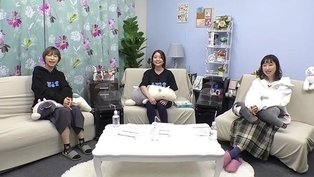 【レポート】『声優おた雑談』#4  女優への愛を語る春瀬なつみに松井恵理子・五十嵐裕美が感心!