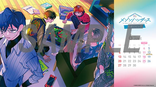6月【チャンネル会員限定】オリジナル壁紙カレンダープレゼントのお知らせ