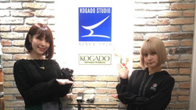 番外編「号外!工画堂スタジオさん訪問☆」