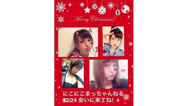 クリスマスイベント決定!!