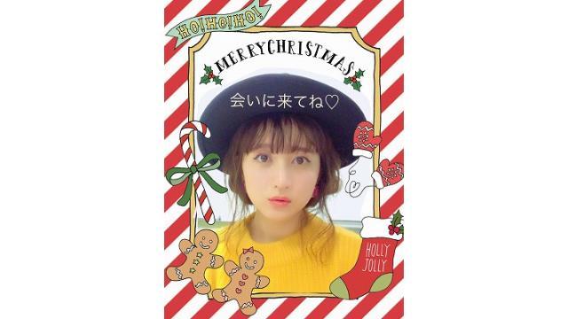 「にこにこまっちゃんねる」公開生放送!!