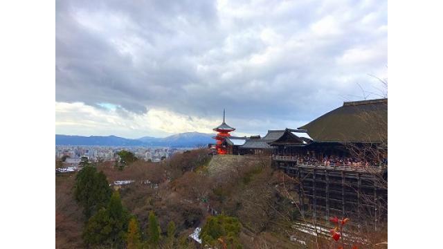 京都旅日記③