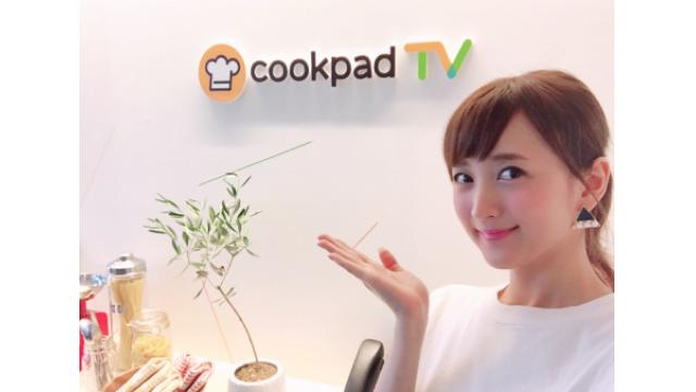 cookpadTV視聴ありがとう♡