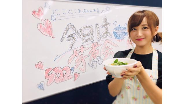 『にこにこまっちゃんねる』料理放送☆
