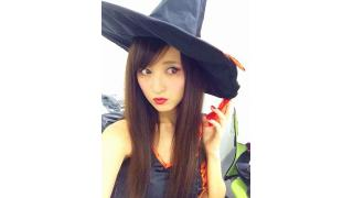 ハロウィン放送♡