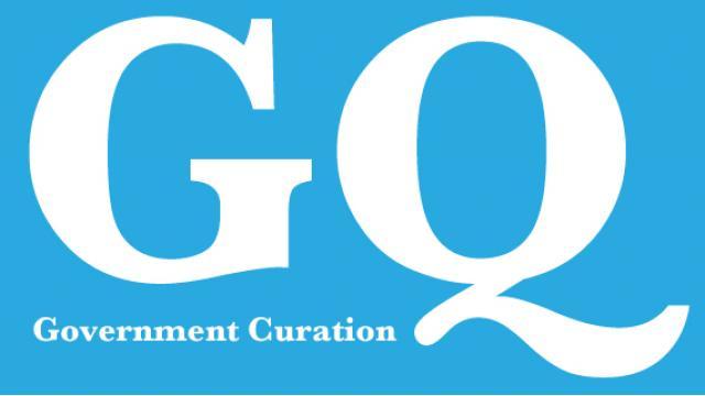 【新連載】橘宏樹『GQーーGovernment Curation』第1回「官報」から世の中を考えてみよう/EBPMについて