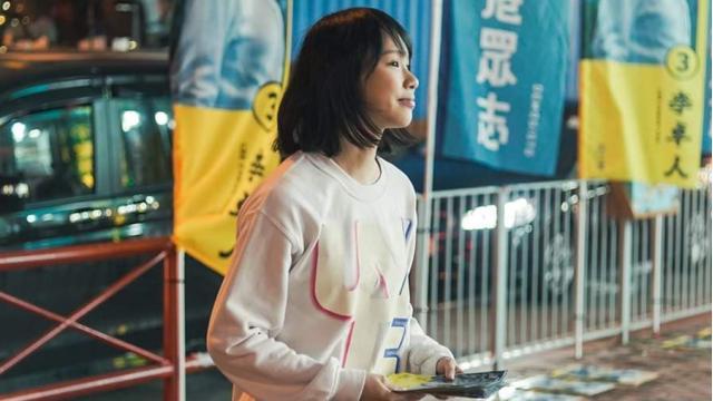 御宅女生的政治日常――香港で民主化運動をしている女子大生の日記 第22回 香港の利権を独占しているのは……?