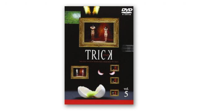 成馬零一 テレビドラマクロニクル(1995→2010)堤幸彦(7)『TRICK』小ネタ消費とカルト批判