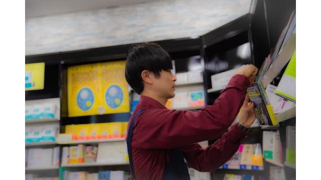 【新連載】山下優 波紋を編む本屋 第1回 なぜ書店員として発信を始めようと思ったのか