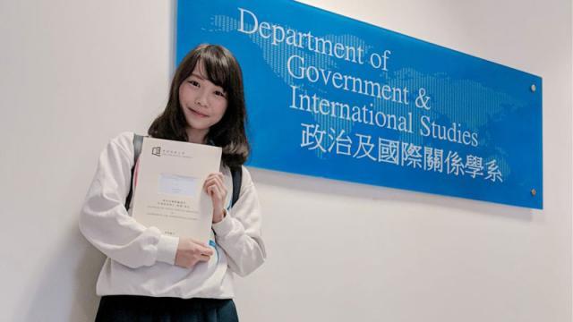 御宅女生的政治日常――香港で民主化運動をしている女子大生の日記 第26回 卒論の季節と大学生になるということ
