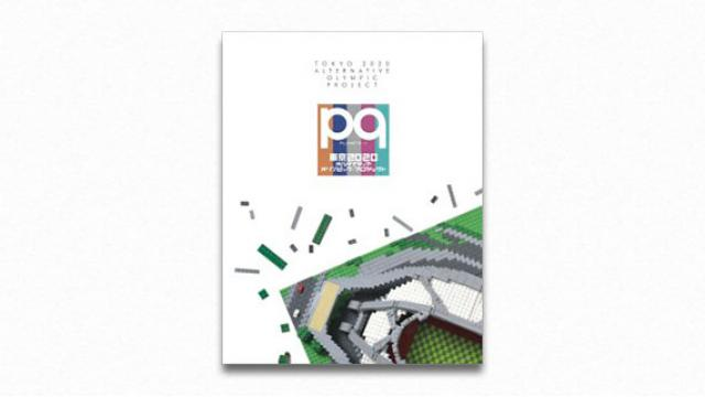 宇野常寛ロングインタビュー 「2020年東京五輪に向けて、僕たちはどんな未来を構想し、そして実行していくべきか?」(PLANETSアーカイブス)
