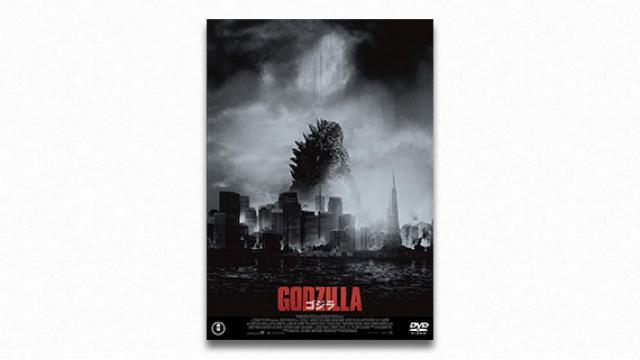2作目のハリウッド版ゴジラは「日本的怪獣映画」をどう再解釈したのか? ――切通理作と宇野常寛が語る映画『GODZILLA/ゴジラ』 (PLANETSアーカイブス)